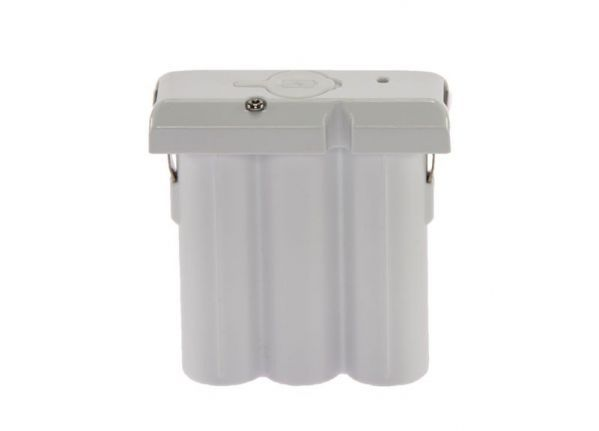 Battery for wirefree camera (White)
