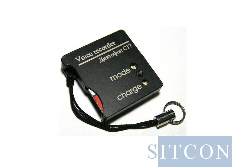 Voice recorder Mini PRO